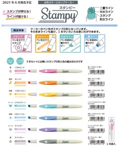 Aqueous Color Stamp Made in Japan