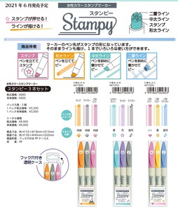 Aqueous Color Stamp 3Pcs set Made in Japan