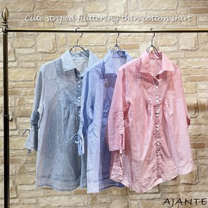 20 Adult Stripe Flickering Cool Shirt