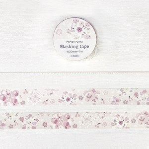 Ume Washi Tape Sakura Pattern