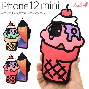 White Case Series iPhone Corn Ice Cream Case