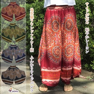 Round Cut Round Flower Rayon wide pants