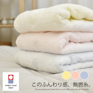 Special Imabari Bathing Towel Fluffy 3 Colors 20 Sets
