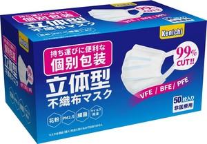 広幅の平ゴム使い捨てマスク 耳痛くならない 不織布 白 大人用 普通サイズ  三層 検査証明書あり