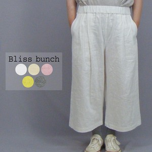 [2021 New Product] Cotton Pants