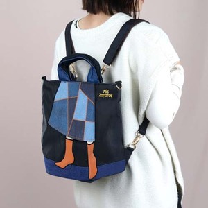 Patchwork Skirt 3WAY Backpack 20