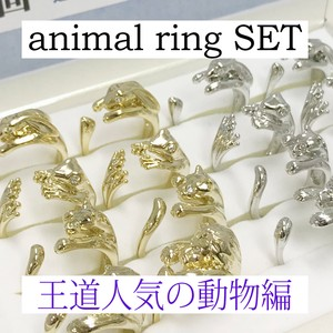 Case Pop Attached Ring Brass Ring Animal Animal Ring LION cat Frog Rabbit