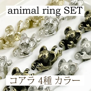 Case Pop Attached Ring Brass Ring Animal Ring Koala 4 kinds Color
