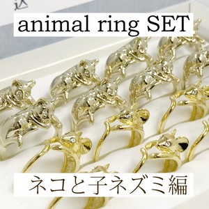 Case Pop Attached Ring Brass Ring Animal Ring cat Dark Hray Gold Ring