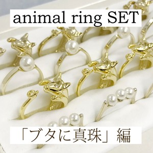 Case Pop Attached Ring Brass Ring Animal Ring pig Pearl Ring pig Pearl
