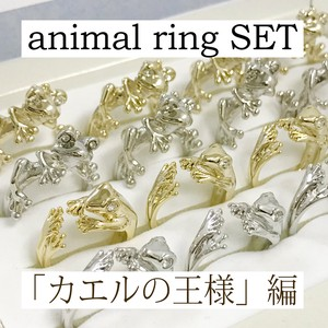 Case Pop Attached Ring Brass Ring Animal Ring Frog 2 type Color