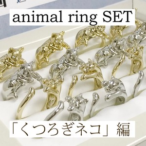 Case Pop Attached Ring Brass Ring Animal Ring cat 2 type Color