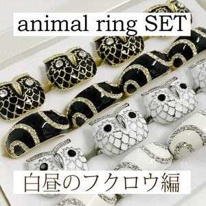 Case Pop Attached Ring Brass Ring Animal Ring Owl Owl