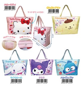 Sanrio Big Bag