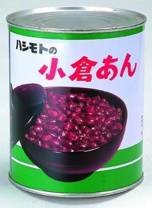 【橋本食糧】小倉あんGREEN2号缶(業務用つぶあん) 1kg