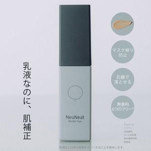 ニューニート外用乳液