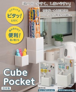 Cube Pocket Kitchen Preference Storage