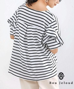 Frill Blouse 20