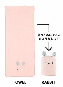 Water Absorption Fast-Drying Bathing Towel Rabbit [CB Japan] Micro fiber
