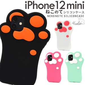 White Case Series Cat Paw Impact iPhone Silicone Case