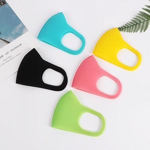 子供用 マスク キッズ 洗える 3D立体無地 ポリウレタン