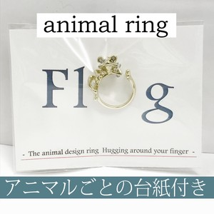 Mount Attached Ring Brass Ring Animal Ring Frog FROG