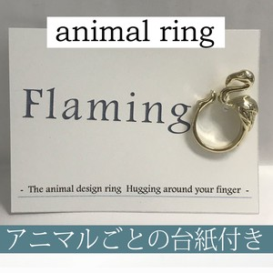 Mount Attached Ring Brass Ring Animal Ring Flamingo