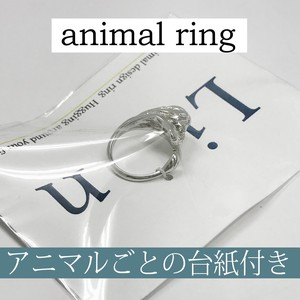 Mount Attached Ring Brass Ring Animal Ring LION