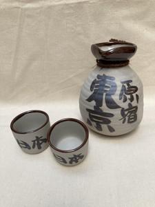ビスク酒器セット(東京・原宿・日本)【和雑貨・和土産・日本・JAPAN】