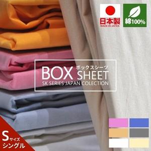 日本製 綿100% ボックスシーツ シングル