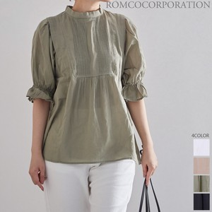 [2021 New Product] Cotton Gauze pin Tuck Blouse