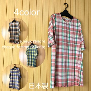 20 Material Fabric Checkered Tunic Made in Japan
