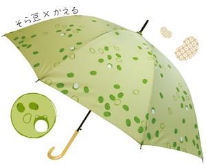 JK-106-03 10本骨モダンデザイン傘 こまめ そら豆×かえる