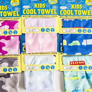 TOWEL for Kids Cooling Towel Cool
