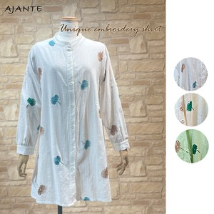 20 Cotton 100 Dandelion Embroidery Roll Shirt One Piece