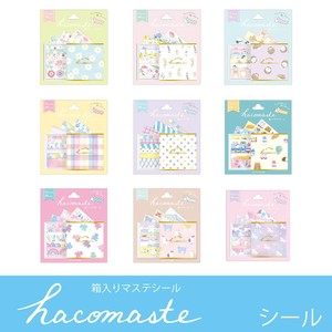 Washi Tape Sticker Notebook Notebook Cut Washi Tape
