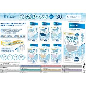【超売れ筋☆99%高密度フィルター】冷感触 カラー不織布マスク 30枚箱入り