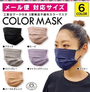 メール便対応サイズ PFE99%カット カラー不織布マスク ふつうサイズ 50枚入 紐 同色