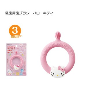 Baby Teeth Toothbrush Hello Kitty SKATER Baby Product 3 Months
