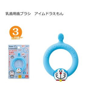 Baby Teeth Toothbrush Doraemon SKATER Baby Product 3 Months