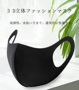 Kenich夏用マスク 1枚入 個包装 洗える冷感マスク