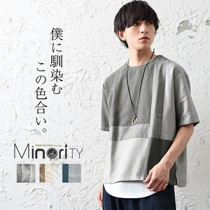 Short Sleeve Switching Pullover