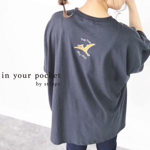 you Dinosaur Assort Embroidery Over