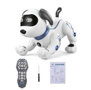 犬のロボットミュージカルおもちゃ0428STL224