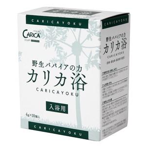 【入浴用】 発酵 酵素 カリカ浴