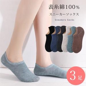 レディース 靴下 3足 セット 23cm〜25cm かわいい ショート丈 ソックス 綿 カジュアル