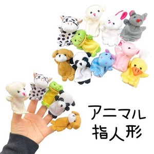 Puppet Animal Assort Set Puppet Event Child Toy Toy