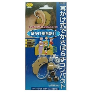 ASAHI DENKIKASEI Smile Kids Ear-hook Sound collector