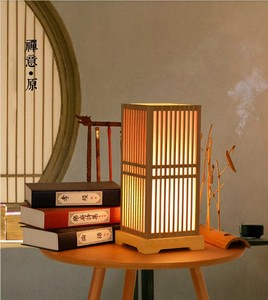 Japanese Style Table Lamp Table-top Lamp Handmade Handmade LED