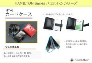 HT-6 カードケース